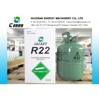 Quality 30lb Disposable Cylinder R22 HCFC Refrigerants CAS NO.75-45-6 With 99.98% Purity for sale