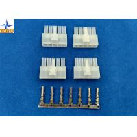 Quality PCB Board Single Row Wire To Wire Connectors 4.20mm Pitch 2~5 Circuits for sale