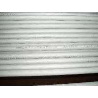 Quality SAF2205 (S31803) Duplex Stainless Steel Pipe/Tube for sale