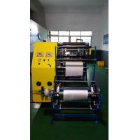 Buy cheap High Performance Non Woven Mask Making Machine 70 / Minute For Pearly Membrane Silk Cloth Mask from wholesalers