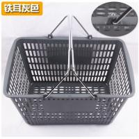 Quality Flexible Used Plastic Hand Shopping Basket with Curved Metal Handles / Grip Hand for sale