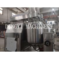 Quality Continuous Operating Cosmetic Cream Mixing Machine / Industrial Emulsifying Mixer for sale