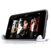 China Wholesale Apple iPod touch Players 8GB Distributor/Agent on sale