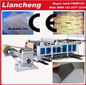 China Bubble film, EPE, paper, plastic etc PLC DC paper pattern cutting machine on sale