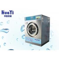 Quality Commercial Laundry Equipment Coin Washer And Dryer With Full Stainless Steel for sale