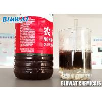 China High Molecular Weight Cationic Flocculant C8030 for Charge Slaughter House Wastewater Treatment on sale