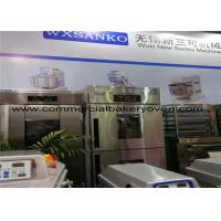 Quality Commercial Kitchen Proofer , Bread Oven Proofer With Humidity Circle System for sale