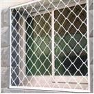 Quality Wire Mesh Window Guards for sale