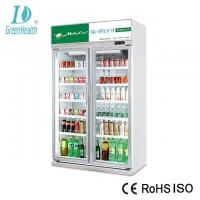 Quality Pepsi Commercial Beverage  Cooler For Supermarket  With 2 Doors for sale