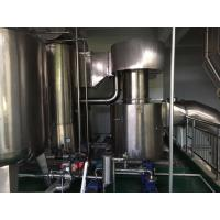China Milk Powder Industrial Food Manufacturing Machines Simple Push Button Control on sale