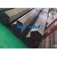 Quality SAF2205 / 2507 Duplex Stainless Steel Welded Tube For Condenser for sale