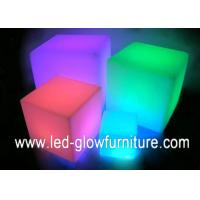 Quality Waterproof led cube stool / chair / flower vase , glowing light led cube seats for sale