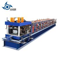 Buy cheap Automatic Touch Screen CZ Purlin Roll Forming Machine For Galvanized Metal Steel from wholesalers