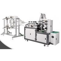 China Easy Operation Face Mask Manufacturing Machine Ultrasonic Melting Technique on sale