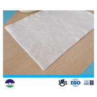 100G Filament Non Woven Geotextile Fabric With Water Permeability