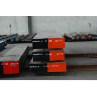 Buy Block NAK80 Forging Die Steel For High - Grade Mirror Mold at wholesale prices