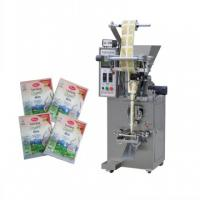 Buy cheap automatic powder packing machine from Wholesalers