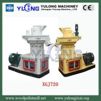Quality Bean Shell Pellet Making Machine for sale