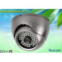 Quality IR Auto - open Vandal Proof Dome Camera of IR Status Under 10 Lux By CDS for sale