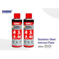 China High Performance Stainless Steel Aerosol Paint For Welding Spot Repair / Renovate Works on sale