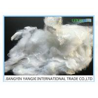 Quality White Spinning Recycled Polyester Fiber1.5D X 38MM For Anti UV Fabric for sale