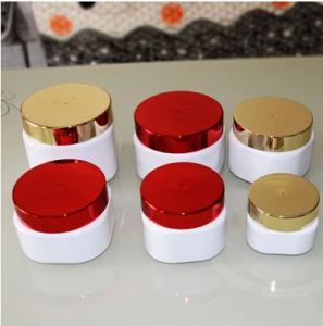 China 50gr 100gr 150gr 200gr 250gr 300gr plastic square cosmetic jar in UV gold  lid on sale
