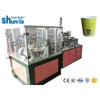 Quality Ripple Double Wall Paper Cup Machine For Starbuck or Costa Cup Speed 100 cups per minute for sale