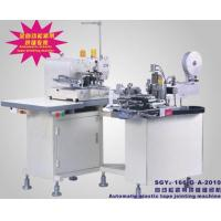 Quality Automatic Elastic Tape Jointing Machine for sale