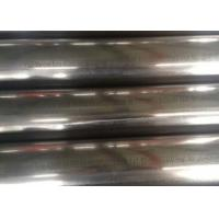 Quality SA789  S31803 / S32205 Duplex Polished Stainless Steel Tubing 38.1 * 1.65mm 1/4inch~24 Inch for sale