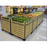 Buy Bottomless Wooden Retail Display Shelves / Fruit Vegetable Wooden Shop Shelving at wholesale prices