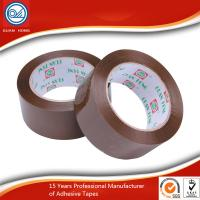 Quality Low Noise Crystal clear BOPP Packaging Tape for Carton Sealing  74mm *100m for sale