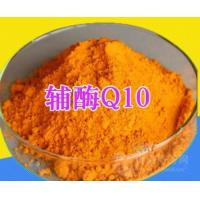 China USP Grade CAS 303-98-0 Plant Extract Powder Raw Material Coenzyme Q10 Coq 10 on sale