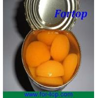 Quality Canned Apricot, Canned Fruit, Canned Food for sale