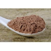 Quality A Class Natural Cocoa Powder Delicious Food Additives With Reddish Brown To Dark Brown for sale