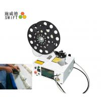 Reel Cable Tie Installation Tool With PLC Control System And Touch Panel