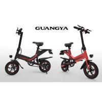 Quality 400W Generator Power Small Folding Electric Bike 14'' Super 15 Degree Climbing Ability for sale