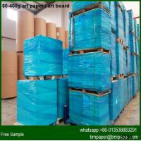Quality BMPAPER Recycled Brown Paper Carton Paper 160gsm for sale