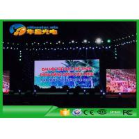 Buy cheap P5.95 Led Display Outdoor Advertising Video Screen High Refresh Led Electronic Billboard from wholesalers