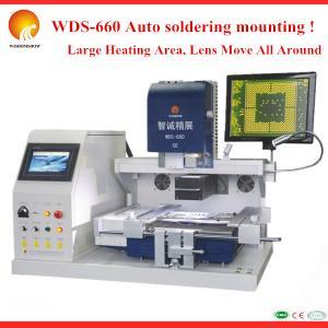 Quality 2014 New Version WDS-660 BGA Rework Machine Hot air BGA Rework Equipment for game consoles for sale