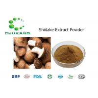 Quality Shiitake Extract Powder Applied In The Medicine And Health ProtectingFood for sale
