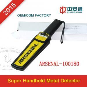OEM Custom Handheld Metal Detector Pinpointer Sensitivity Adjusted Arbitrarily