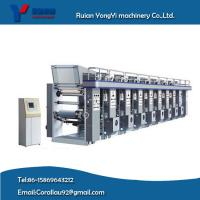 Quality Normal Speed Computerized Register Gravure Printing Machine (YYASY-800B model) for sale