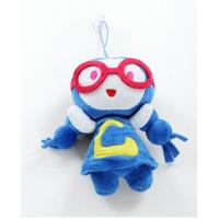 Buy cheap Glasses doll plush toys from wholesalers