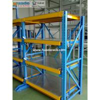 Buy cheap Heavy Duty Steel Mold Rack, Slide Rack, with crane for easy storage and from wholesalers