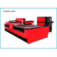 Quality 1000w Cnc Laser Metal Cutting Machine , Aluminum Stainless Steel Laser Cutting Machine for sale