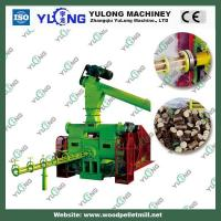 Quality biomass briquette machine (10-30mm briquettes) for sale
