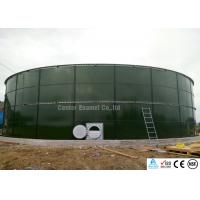 Quality Customized 30000 gallon glass fused to steel water tanks fabricated for sale