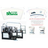 Buy 2020 Ultrasonic Automatic Paper Cup Forming Machine 220v / 380v With Hot Air at wholesale prices