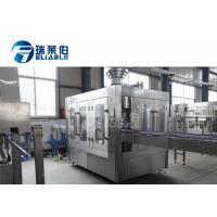 Buy cheap Iso Glass Bottle Filling Machine , Beer Filling Machine from wholesalers