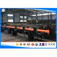 China 20MnV6 / E470 Low Alloy Round Steel Tubing Seamless Mechanical Steel Pipe on sale